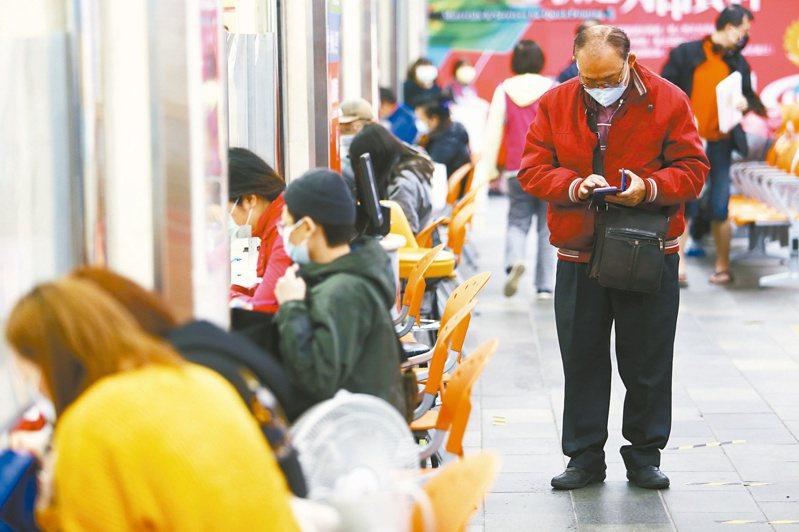 新冠肺炎疫情重創台灣就業市場,中高齡勞工成了海嘯第一排,近10萬名50歲以上中高齡勞工被迫失業。圖為示意圖。圖/聯合報系資料照片