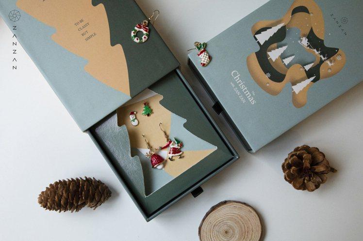 2020超值耶誕禮盒,共有「風格款STYLE」與「節慶款HOLIDAY」兩款。圖...
