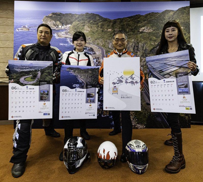 遠東商銀發行2021月曆以台灣公路紀行為主題。圖/遠東銀行提供