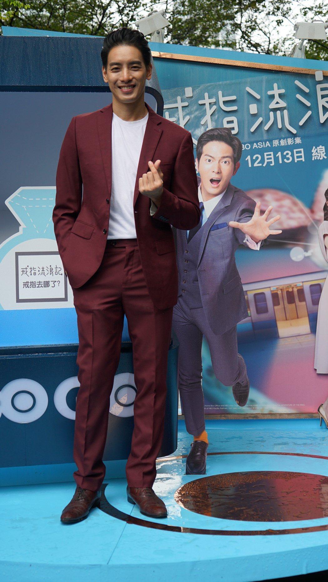 黃柏鈞出席 HBO Asia原創影集「戒指流浪記」活動。圖/台北市電影委員會提供