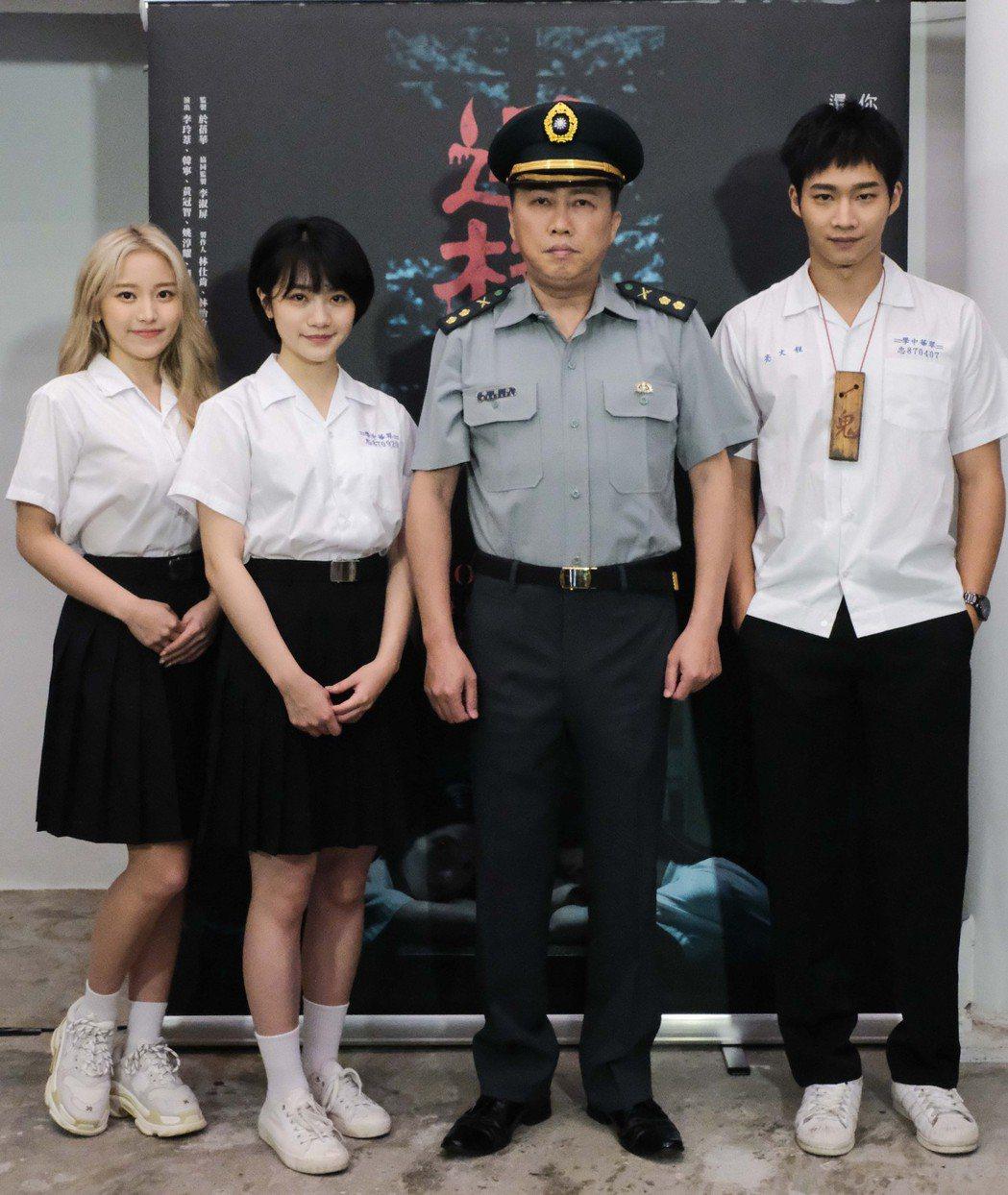 蔡瑞雪(左起)、李玲葦、趙正平、黃冠智出席「返校」茶敘。圖/公視提供