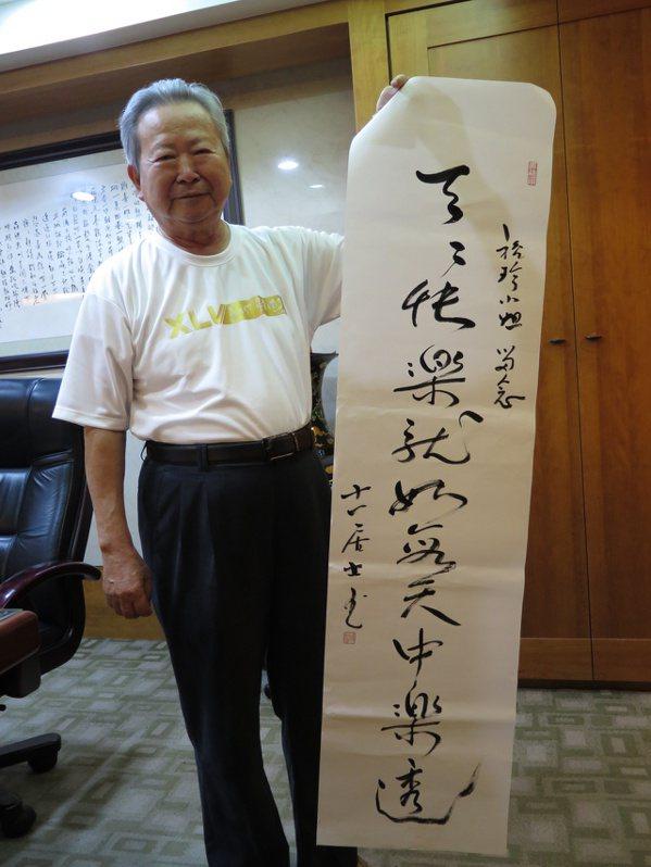 桃園敏盛綜合醫院總裁楊敏盛有一套獨特的「十一哲學」,平時常提筆寫字、修身養性。 ...
