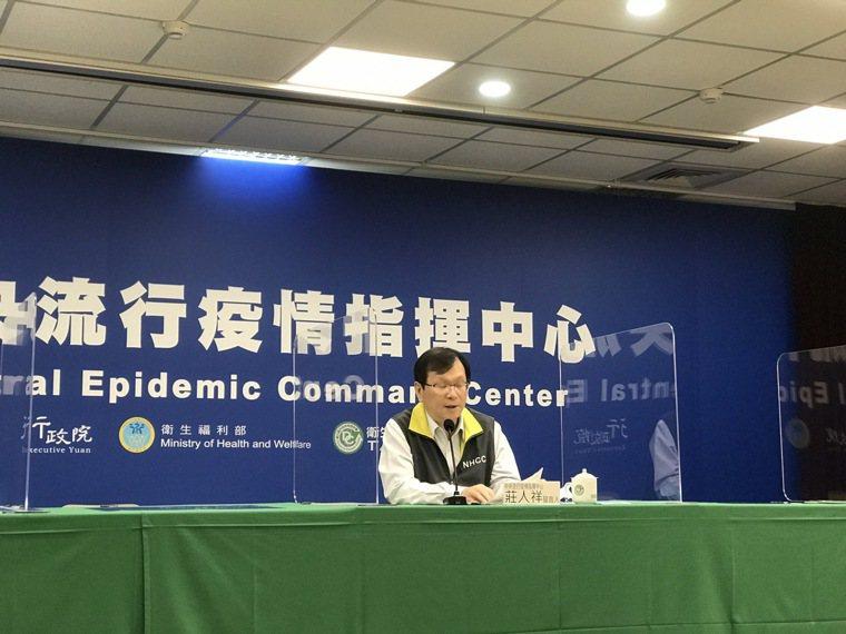 中央流行疫情指揮中心發言人莊人祥。記者黃惠群/攝影 彭宣雅