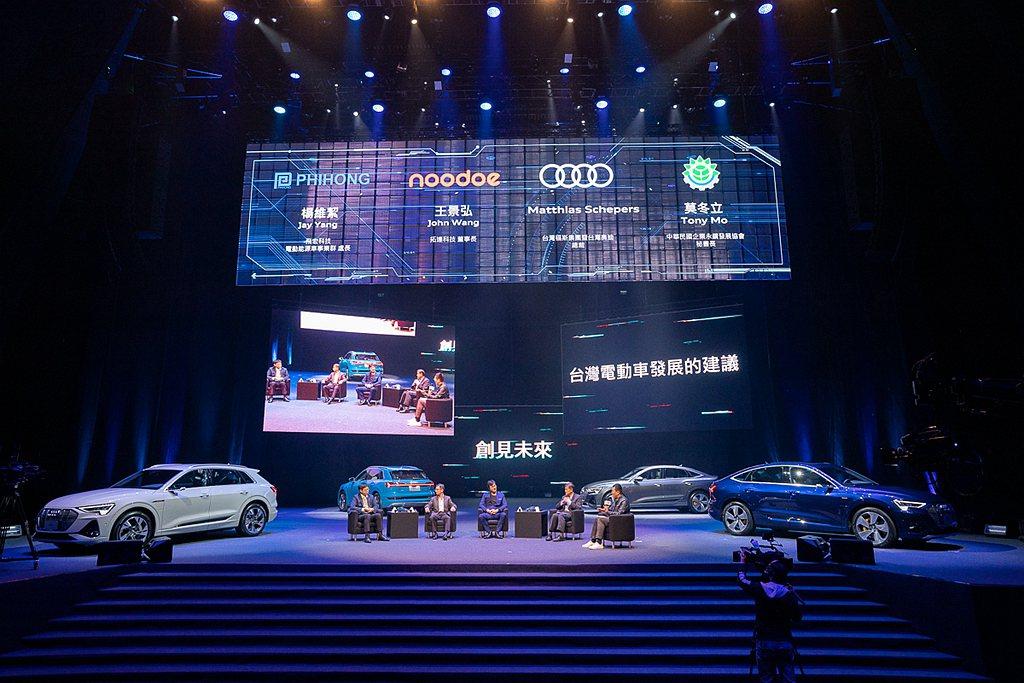 不僅僅為了滿足Audi e-tron 車主充電需求,更希望能推動台灣電動車市場的...