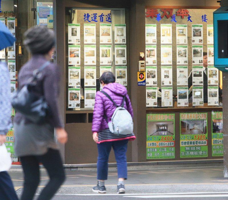 行政院院會今(10)日拍板「實價登錄2.0」相關修法。記者潘俊宏/攝影