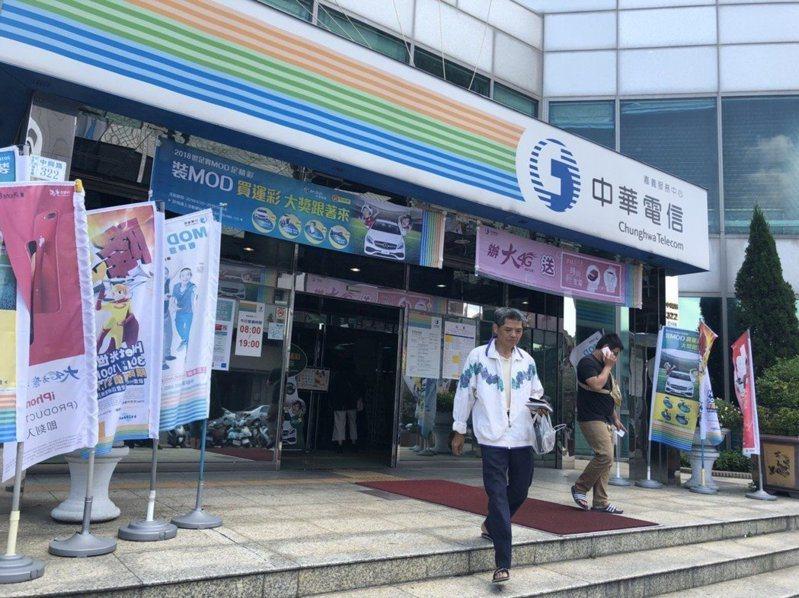 中華電前十月每股獲利超車台灣大,11月公布獲利後,前11月每股稅後純益3.95元,勝過台灣大3.87元。圖/報系資料照