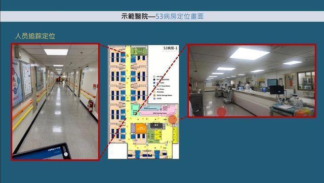 台達電子:智慧照明新方向,支援藍牙定位的LED照明無線控制系統。 業界能專計畫辦...