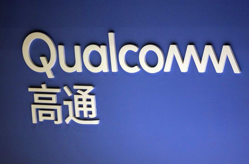 為擺脫美國制裁,華為上月切割出售旗下手機品牌榮耀後,陸媒報導,榮耀與美國晶片製造商高通(Qualcomm)已接近達成供應合作,即將獲售高通的5G手機晶片。 歐新社