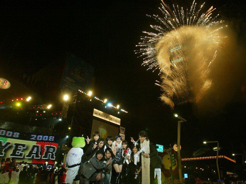 北市府跨年101焰火。圖/聯合報系資料照片