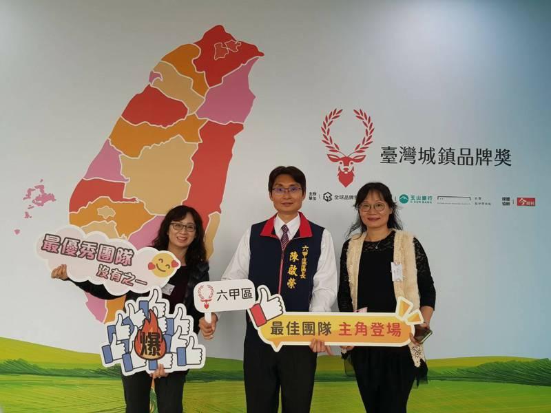 台灣城鎮品牌獎,六甲區公所拿到銀牌獎及數位智慧轉型獎。圖/六甲區公所提供