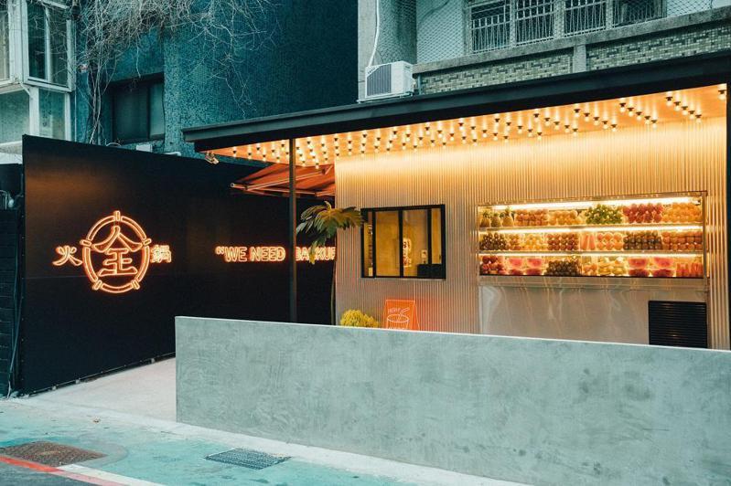 全聯於東區開設「全火鍋」快閃店,將營業至明年1月20日止。(照片提供:全聯)