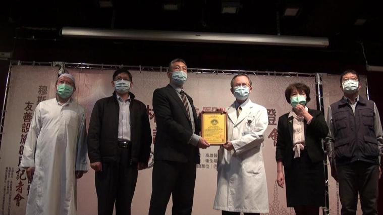 高醫獲認證為南台灣第一家穆斯林友善醫學中心,院長鍾飲文(右三)代表接下證書。記者...