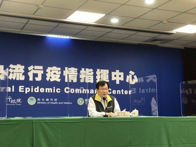 中央流行疫情指揮中心發言人莊人祥。記者黃惠群/攝影