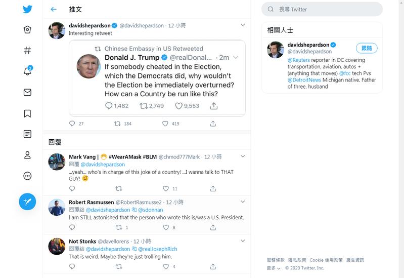 中国驻美大使馆官方推特帐号10日被发现转推美国总统川普指控大选舞弊的推文,馆方急发澄清推文置顶,声称帐号当日下午被骇。画面翻摄:Twitter/davidshepardson(photo:UDN)
