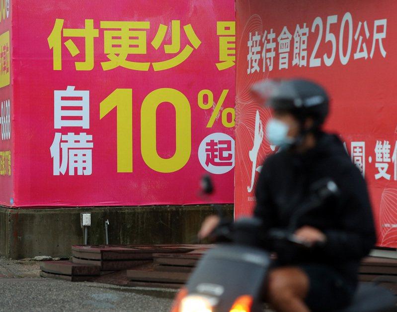 今年台灣的經濟走勢因境外資金回流與低利率的雙重助攻,股市頻創新高,房市也創近六年來的最好表現。圖/聯合報系資料照片