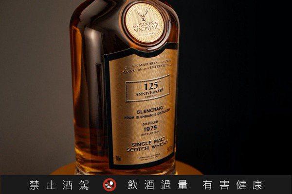 台灣限量10瓶!高登麥克菲爾125週年4部曲最終章