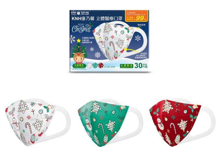 康乃馨耶誕版立體兒童醫療口罩,紅色、綠色,以及白綠紅3色綜合裝,每盒30片,售價...