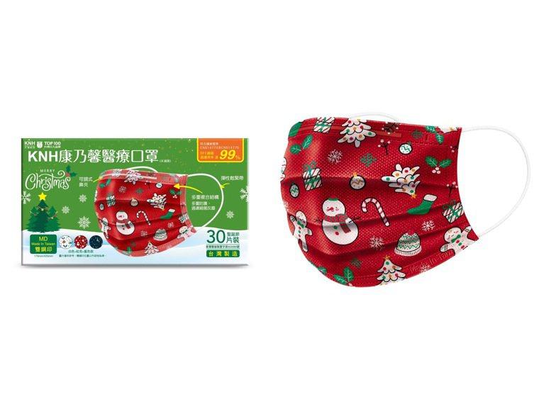康乃馨耶誕版成人醫療口罩,有白色款以及白紅藍3色綜合裝,每盒30片,售價300元...