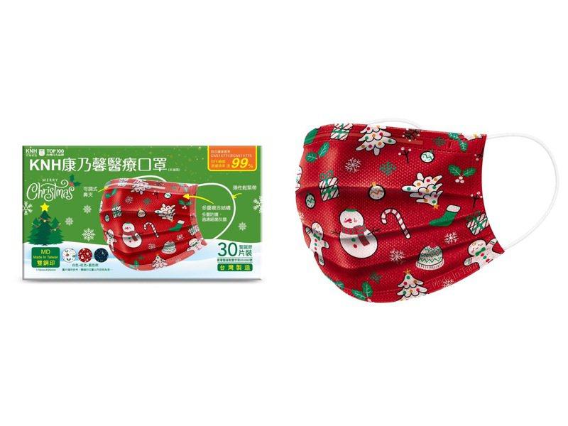 康乃馨耶誕版成人醫療口罩,有白色款以及白紅藍3色綜合裝,每盒30片,售價300元。圖/家樂福提供