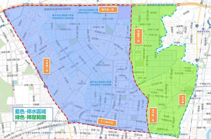自來水公司要修復1982年在北屯區四平路378號前埋設的∮1000m/m預力鋼筋混凝土管連接鋼管特殊接頭漏水,預計12月15日22時至16日14時停水(含降壓)共計16小時。圖/台中市政府提供