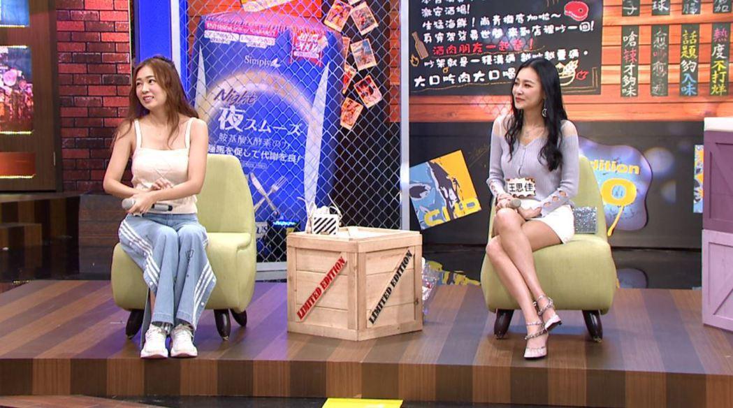 王思佳(右)和詹子晴都有腦波弱的時候。圖/TVBS提供
