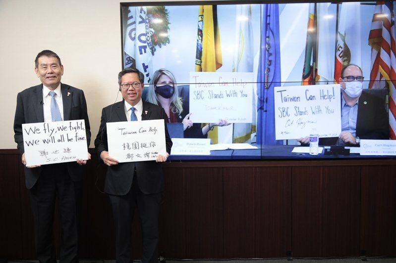 桃園市長鄭文燦(左二)與桃園姊妹城市,美國加州機場城市聖貝納迪諾郡主席柯特.海格曼(左一)合影留念。圖/桃園市政府提供