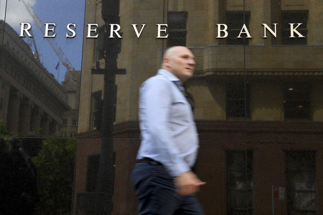 澳洲央行也加入發行負殖利率債券的行列。  美聯社