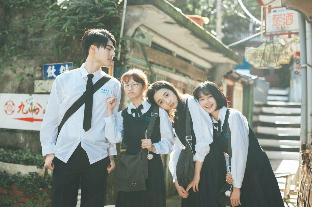 陳昊森(左起)、陳姸霏、李沐、邵奕玫演出「當你麋鹿」MV。圖/洒落嚴選行提供