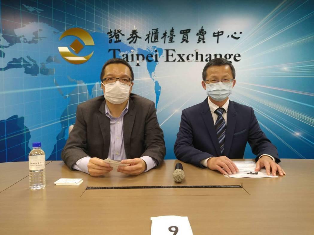 朋億總經理馬蔚(左)財務長歐俊彥10日出席OTC重訊記者會,說明與銳澤結盟案。圖...