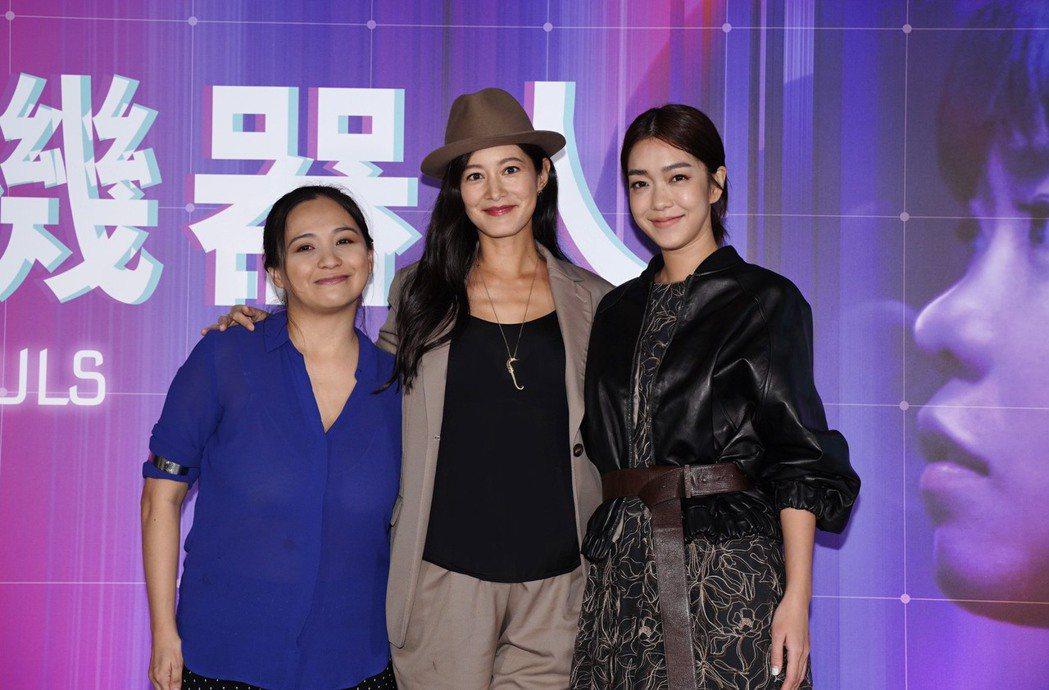 「囍宴機器人」陳斯婷(左起)、Janet、大霈。圖/綺影映畫提供