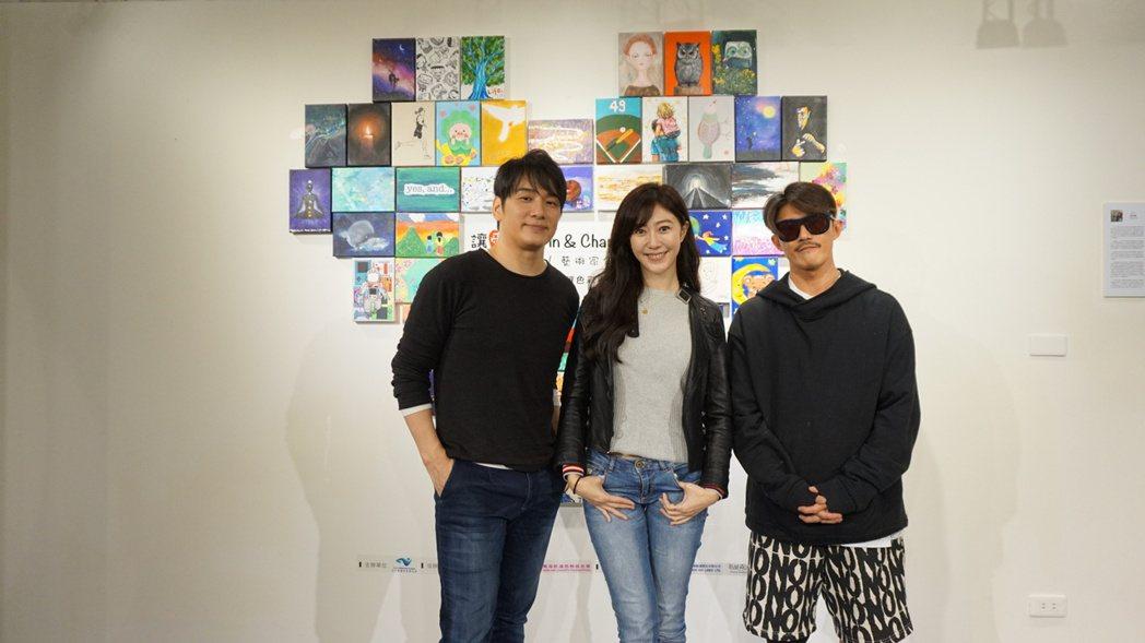 張洛君(左起)、許蓁蓁、藝術家黃傑是「讓愛閃耀」公益畫展的共同策展人。圖/萬海慈...