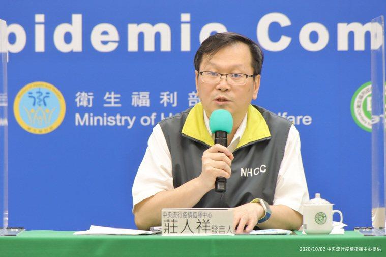 今晚9點19分左右,台灣東北部地區附近發生有感地震。居家隔離檢疫者在地震發生瞬間...