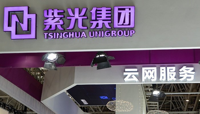 紫光集團在債務違約不到1個月後,10日再度公告出現違約問題。(圖/取自界面新聞)