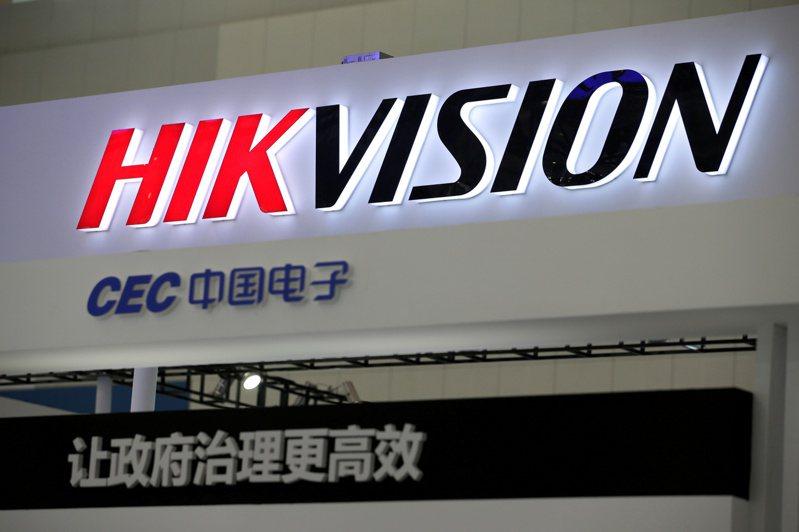 标普道琼指数公司将剔除海康威视。路透(photo:UDN)