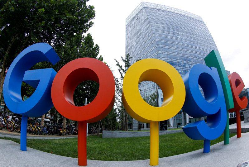 法国资料保护署(CNIL)对Google、亚马逊祭出鉅额罚款。路透(photo:UDN)