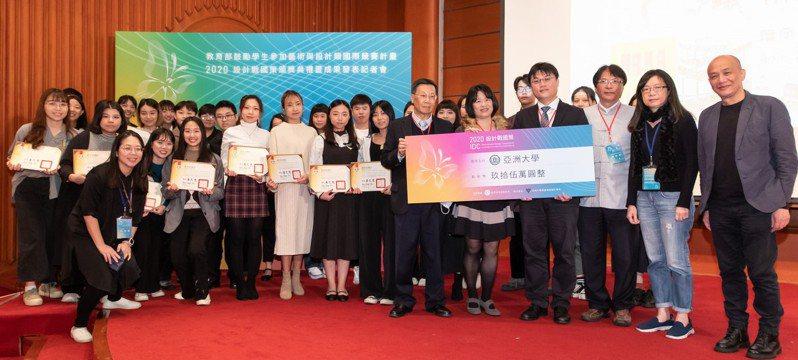 高教司司長朱俊彰(右四)頒發九十五萬元支票給亞洲大學團隊,由亞大校長蔡進發(右六)與所有受獎師生一起領取。圖/亞洲大學提供