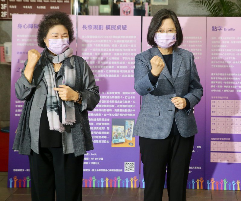 昨天是國際人權日,蔡英文總統(右)與監察院長陳菊(左)比出「台灣人權升級」手勢,宣示人權是基本而優先的價值。記者林伯東/攝影