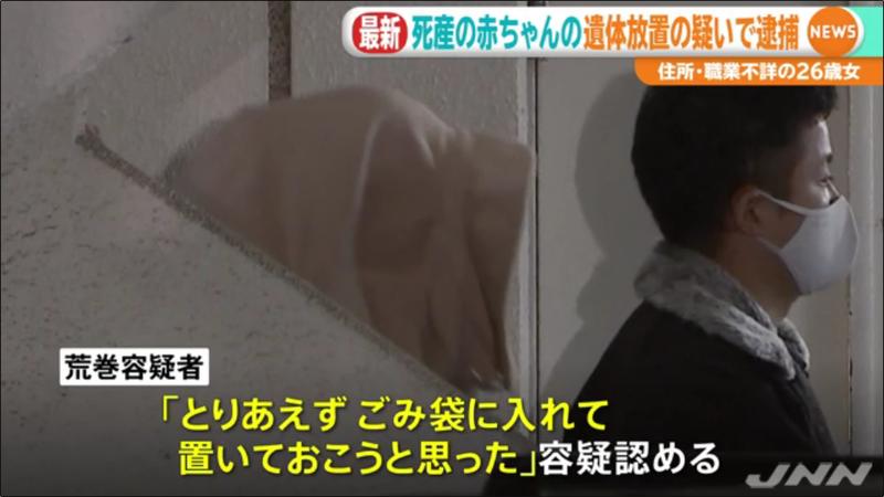 日本一位女性日前產下死嬰,聯絡相關單位後卻因觸犯「遺棄屍體」罪刑遭到逮捕。圖擷取自日本新聞網