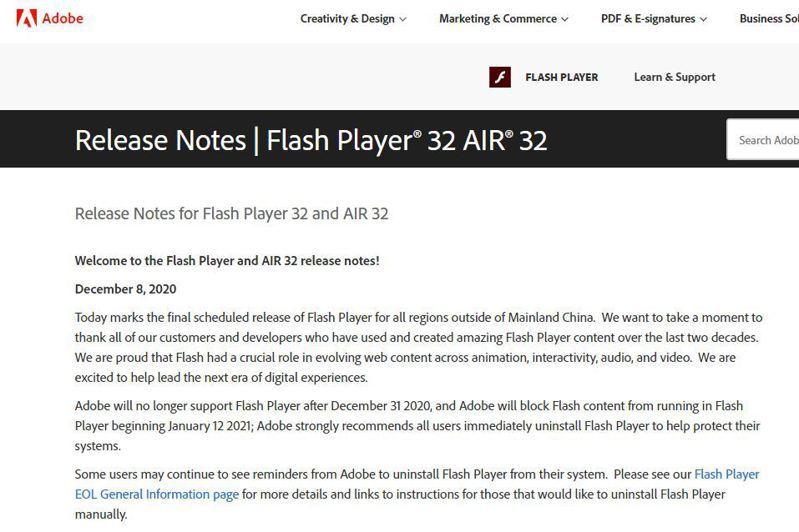 图片[1]-Adobe发表最后一个Flash Player更新! 「感谢20年来对网络世界的贡献」-思安阁