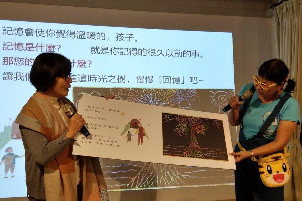 提供/中華民國老人福利推動聯盟