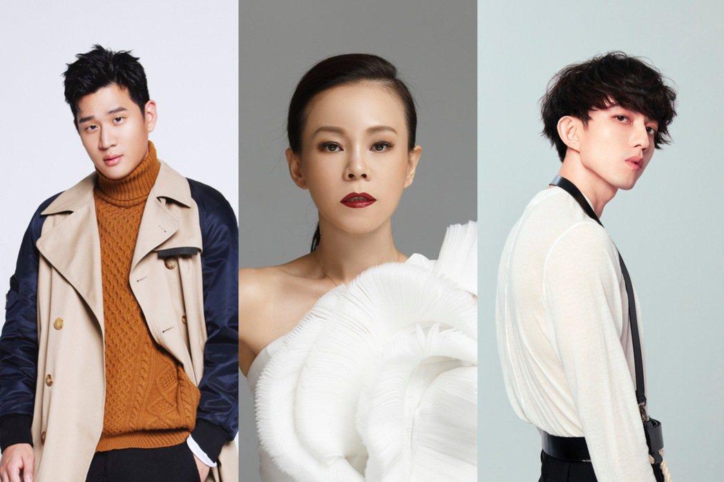 周興哲(左起)、彭佳慧與林宥嘉,將參加「OUR HOPE」線上演唱會。圖/公司提