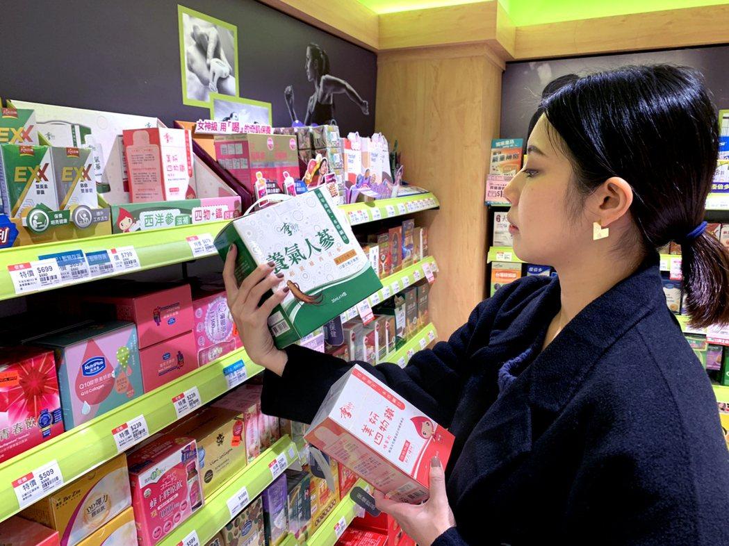 口服保健飲品,因為便利且即食特點,更深得消費者喜愛。李時珍本草屋/提供