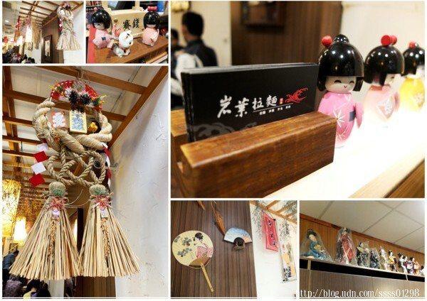 佈置上放了很多有關日式主題的裝飾品,將小巧的店內空間裝扮出日式風格感