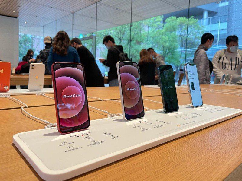蘋果據傳已經開始自行研發行動通訊數據晶片。中央社