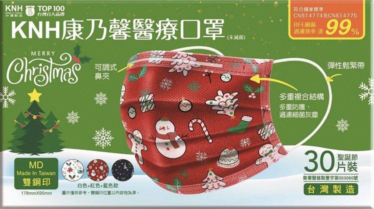 康乃馨醫療口罩耳帶-聖誕節(白+紅+藍/30片/盒),售價299元,福利卡友加贈...