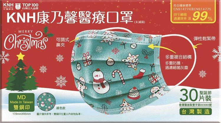 康乃馨醫療口罩耳帶-聖誕節(綠/30片/盒),售價299元,福利卡友加贈50福利...
