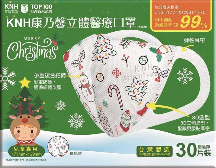 康乃馨3D立體兒童醫療口罩-聖誕節(白/30片/盒),售價359元,福利卡友加贈...