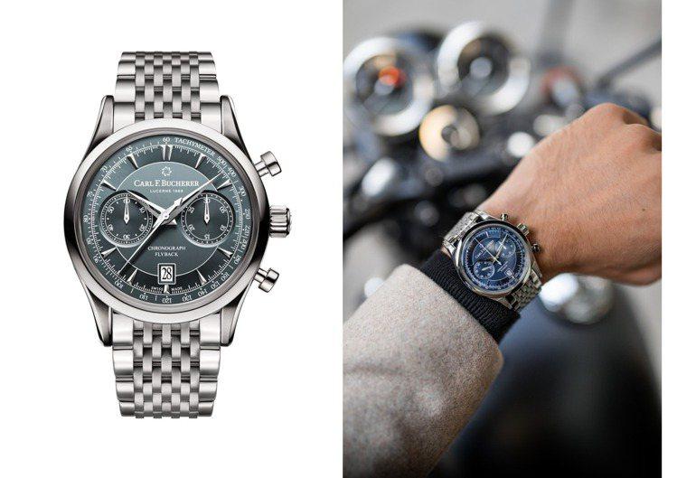 精鋼鍊帶與灰藍色表面的組合,讓寶齊萊Manero Flyback腕表帶來歐式的紳...