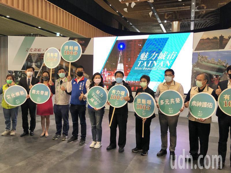 台南市府今天舉辦,「年終聯合成果發表會」,標榜多項六都第一。記者周宗禎/攝影
