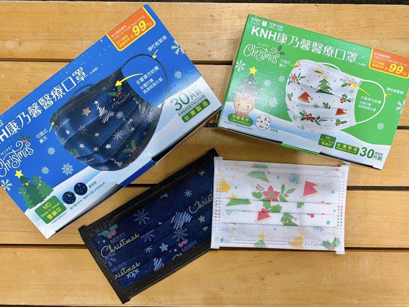 7-ELEVEN將於12月14日起開賣成人及兒童尺寸的盒裝耶誕節慶花色口罩,售完為止。圖/7-ELEVEN提供
